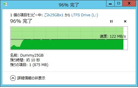 LTO6_25GB_SAS