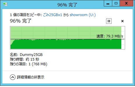 LTO6_25GB_USB3